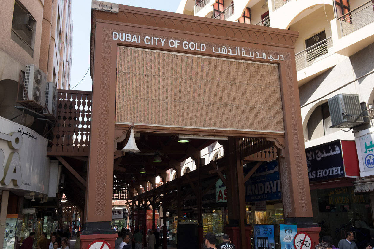 The entrance to the Gold Souk