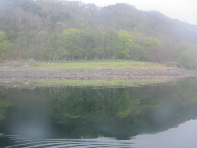 The Campsite on Loch Melfort