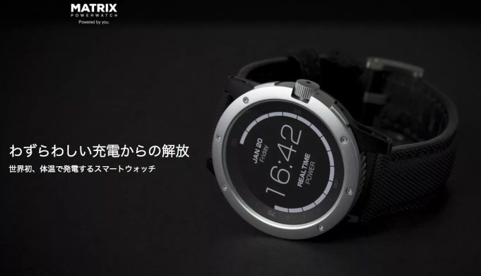 Power_Watch_JAPAN_-_Matrix_PowerWatch