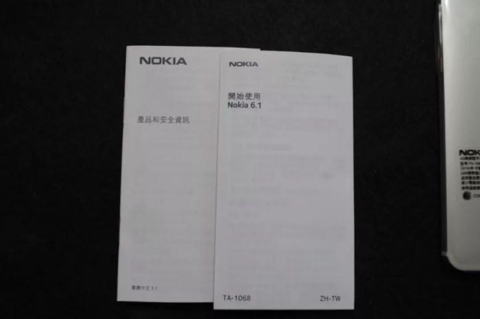 2018年1月にリリースされた「Nokia 6.1」を購入したので開封と初見の印象レビューの画像