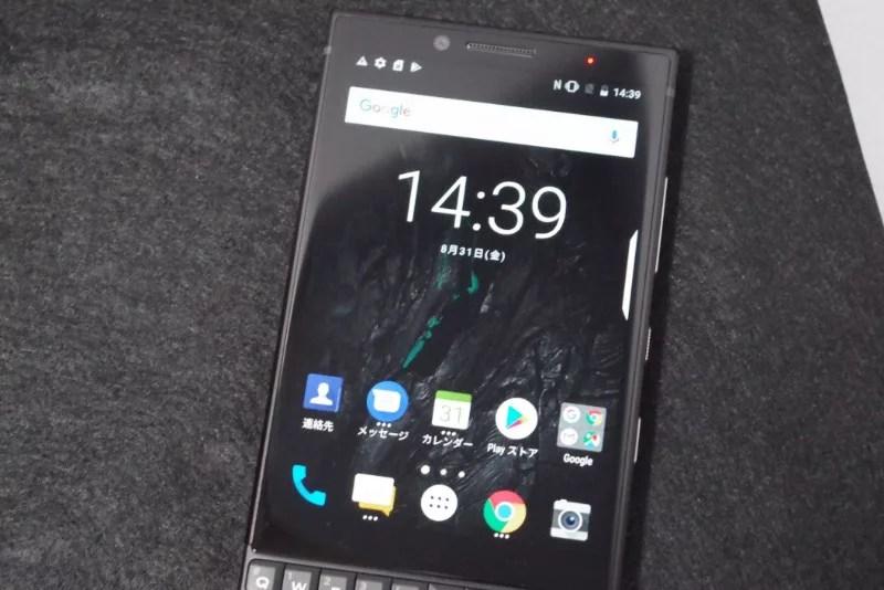 日本で発売前の「Blackberry KEY2」を開封と実機レビュー。とにかくキーボードが気持ち良い!