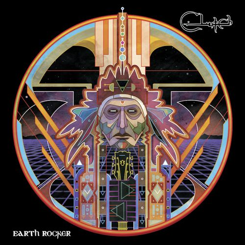 35135_Clutch-earth-rocker