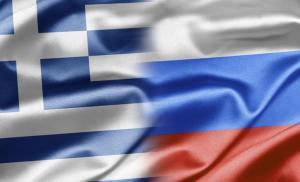 Διεθνές, διαπεριφερειακή φόρουμ: «Αγία Πετρούπολη – Ελλάδα : ενοποίηση των προσπαθειών