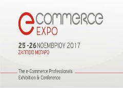 To συνέδριο της χρονιάς στο χώρο του ηλεκτρονικού εμπορίου
