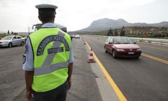 Αποκαταστάθηκε η κυκλοφορία των οχημάτων στο 15,5 χλμ