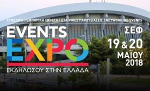 Εvents Εxpo :Ομιλητές