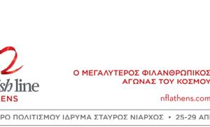 Μέχρι τις 13 Απριλίου οι ηλεκτρονικές εγγραφές στο No Finish Line