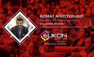 Κώστας Χρονόπουλος- «Δεν θέλω πια να μ΄αγαπάς» – νέο digital single!