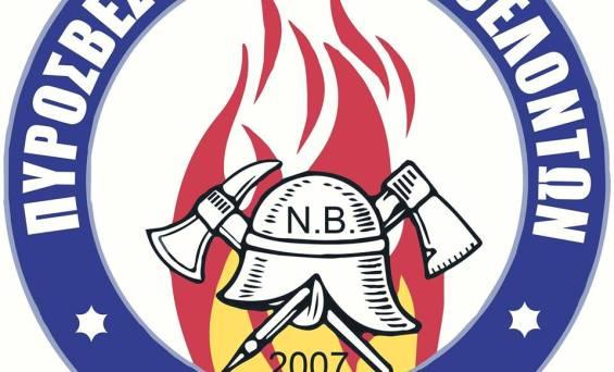 Πυροσβεστικό Σώμα Εθελοντών Ν. Βουτζά – Προβαλίνθου βιντεο απο την μαχη με τις φλογες