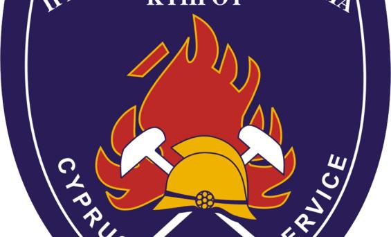 """Πυροσβεστική Υπηρεσία Κυπρου  :Εγκρίθηκε η συμμετοχή της στο έργο """"SAFED"""""""