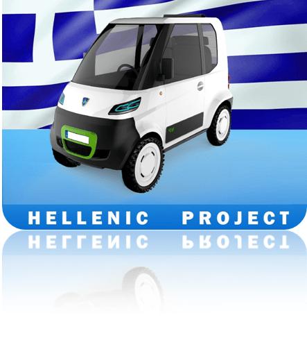 Ηλεκτρικό όχημα – Quadricycle Urban electric Vehicle