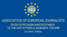 "The Association of European Journalists (Greek Section) and the Journalist Support Committee (JSC) are pleased to invite you to a discussion on  *Media Role in Intercultural Dialogue * ""Migration and refugees"""