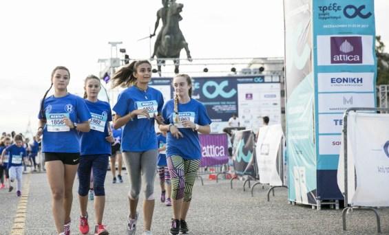 Το 5ο Τρέξε Χωρίς Τερματισμό μετράει αντίστροφα καθώς σε ένα μήνα από τώρα είναι η έναρξη του