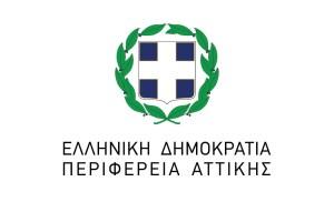 Η πολιτική προστασία της περιφέρειας Αττικής, διοργανώνει άσκηση Σεισμού για την περιφερειακή Ενότητα Νοτίου τομέα Αθηνών