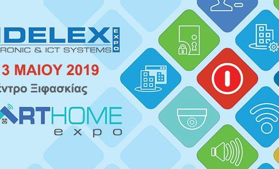 INDELEX – SMART HOME Expo