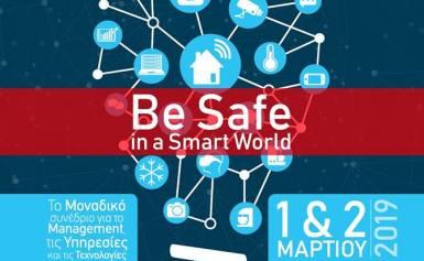 Θα Στηρίξουμε ως Χορηγός Επικοινωνίας  το Security Project 2019