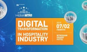 Ανακοινωνουμε οτι θα Στηριξουμε  ως Χορηγος Επικοινωνιας το 3ο Συνέδριο Hotel Tech