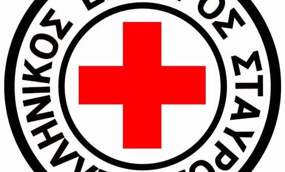 Το Περιφερειακό Τμήμα του Ελληνικού Ερυθρού Σταυρού Κατερίνης, βρίσκετε στην ευχάριστη θέση να πληροφορήσει τους πολίτες της Πιερίας για τις επικείμενες εκλογές που θα πραγματοποιηθούν στον Ελληνικό Ερυθρό Σταυρό