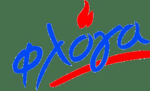 Στα πλαίσια του Yachting Festival 2019 η Πλεύση Αγάπης