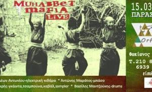 Muhabbet Mafia στην μουσική σκηνή του Ορφέα!