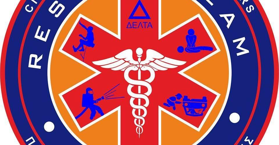 Ομάδα Διάσωσης Δέλτα Δελτίο Τύπου