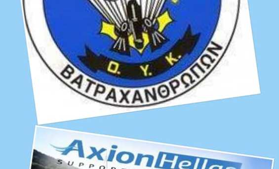 """Πανέτοιμη η ομάδα του Συνδέσμου Ελλήνων Βατραχανθρώπων με πλήρη """"φόρτο"""" κι υλικά καταδύσεως, συνοδεύει την αποστολή της Axion Hellas στην ανθρωπιστική εξόρμηση στην Αστυπάλαια"""