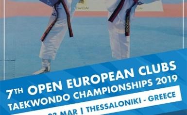 Eπεσε η αυλαία του European Clubs Championships Με 34 μετάλλια για το ελληνικό ταεκβοντό