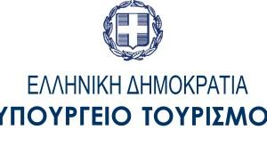 ΟΔιεθνής Μαραθώνιος της Ρόδου Με την αιγίδα του Υπουργείου Τουρισμού και του ΕΟΤ