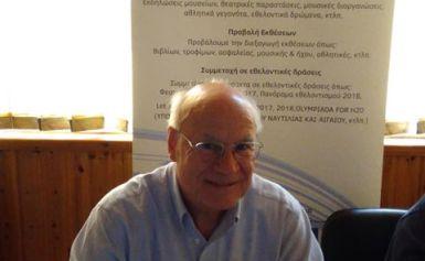 Συνέντευξη με τον Δρ Γεράσιμος Α. Παπαδόπουλος, Σεισμολόγος