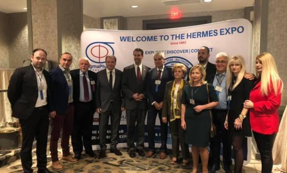 Hermes Expo 2019