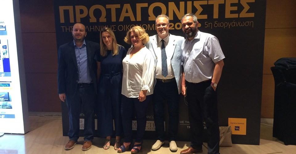 Στους Πρωταγωνιστές της Ελληνικής Οικονομίας για το 2018! Τα βραβεία που έχουν καταστεί θεσμός για το Ελληνικό Επιχειρείν