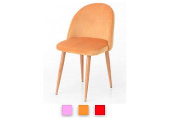 chaise en bois pas cher hellin
