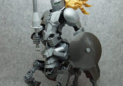 LEGO Chevalier centaure