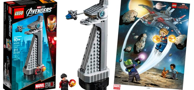 Chez LEGO : le set Marvel 40334 Avengers Tower et un tirage d'art Captain Marvel offerts