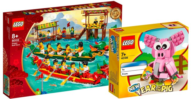 LEGO 40186 Year of the Pig offert