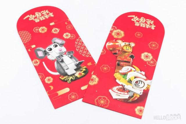 LEGO Shanghai Year of the Rat