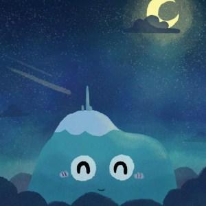 Illustration avec le puy de dôme façon kawaï, de nuit sous un ciel étoilé et avec la pleine lune