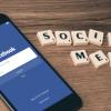 소셜 광고 ㅣ 헬로디지털