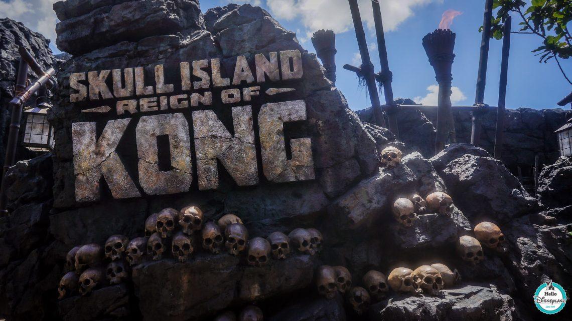Universal Orlando Resort - Island of Kong