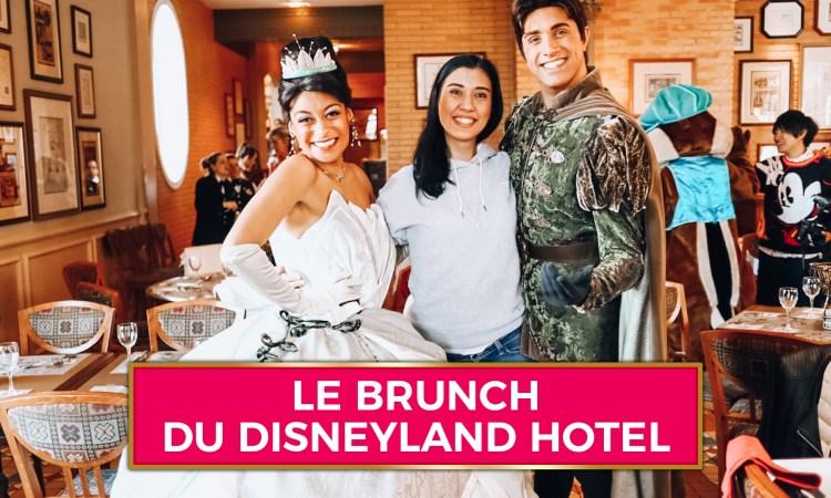 BRUNCH_DISNEYLAND_HOTEL