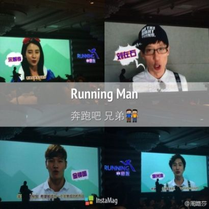 China get its own 'Running Man' called 'Run, Brother!'