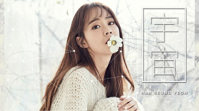 Former Kara S Han Seung Yeon To Bring Fans To Universe In Japan