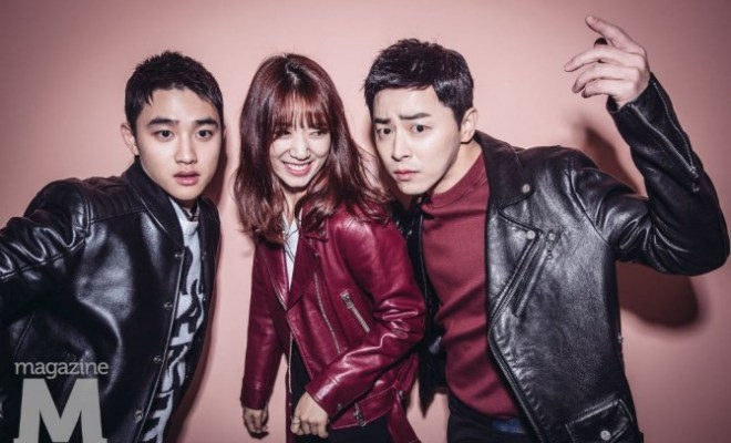 EXO, My Annoying Brother, Park Shin Hye, D.O, Jo Jung Suk