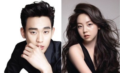 Kim Soo-hyun, An So-hee, Wonder Girls