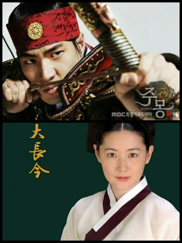 korean historical dramas
