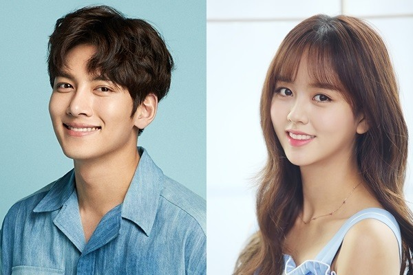 Ji Chang Wook, Kim So Hyun, Animated Film Your Name