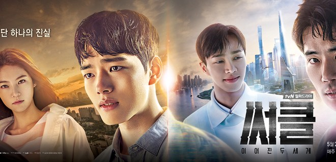 KDrama recommendations