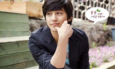 Oh Dal Su, Kim Mung Min, Detective K , Kim Bum, The Gifted Hand,