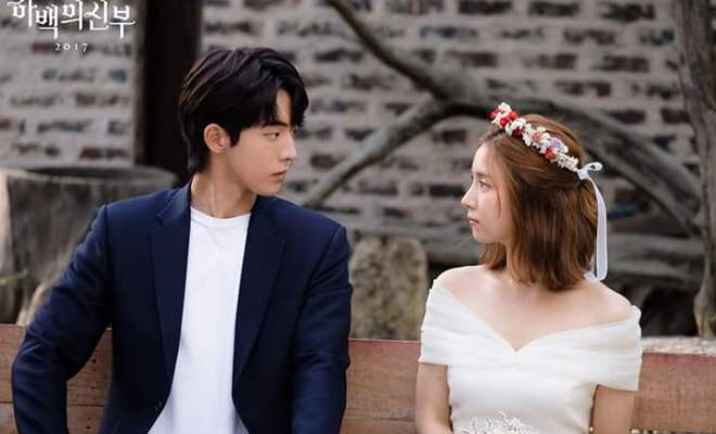 Resultado de imagen de Bride of the water god drama