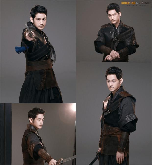 Kim Bum Gorgeously Wields A Sword For Franchise Film